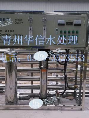 北京奥特奶牛青岛分公司水处理设备